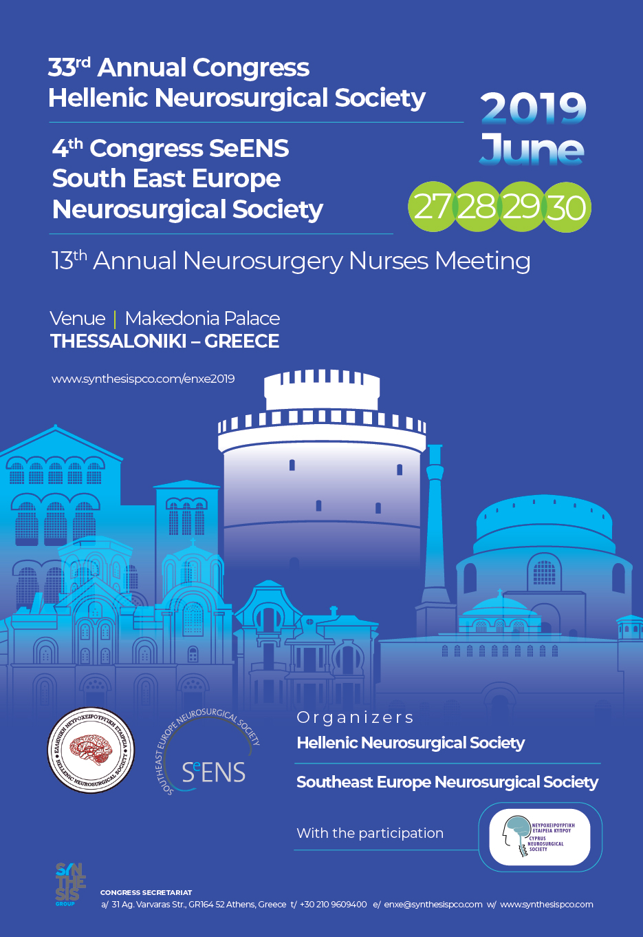 33rd Annual Congress of the Hellenic Neurosurgical Society